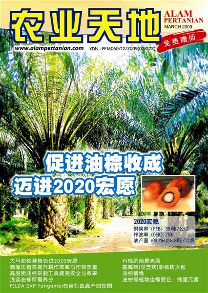 200903 pg01a